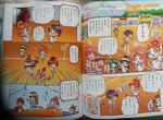Chibi All Stars comic - GPPC August 2015 Page 1