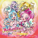 Heartcatch Vocal Album 1