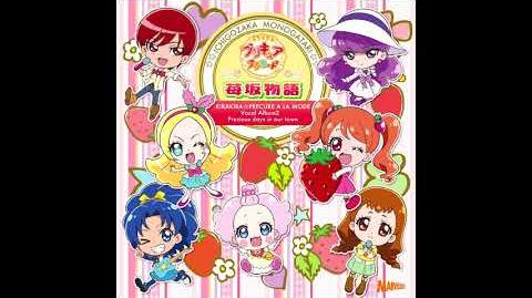 KiraKira☆Pretty_Cure_A_La_Mode_Vocal_Album_2_(Track_01)-0