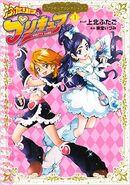 Manga PC 1