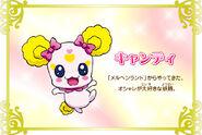 Cartel de Candy en Pretty Cure All Stars New Stage 3