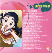 DUAL VOCAL WAVE -With Your Whole Smile- Booklet 04