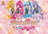 Happiness Charge Pretty Cure Tokimeki Carnival