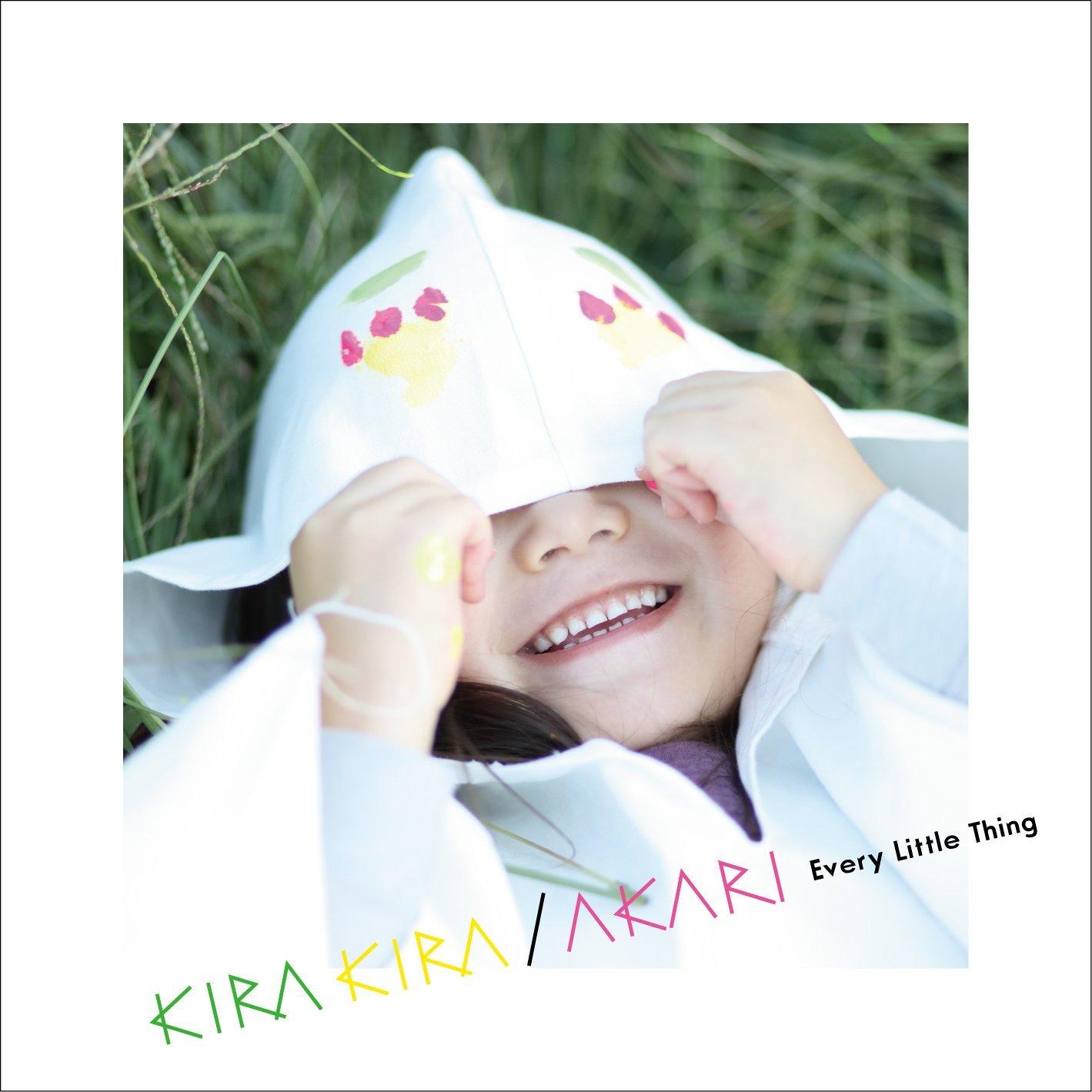 KIRA KIRA/AKARI