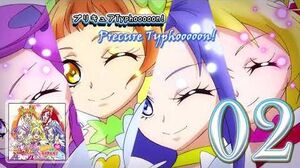 Dokidoki!_Precure_Vocal_Album_1_Track_02