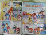 Chibi All Stars comic - HCPC December 2014 Page 1