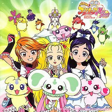 Futari wa Pretty Cure Max Heart Music Line Original Soundtrack