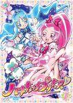 Heartcatch Pretty Cure DVD Vol.1