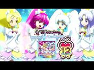 HappinessCharge Precure! Vocal Best Track 12