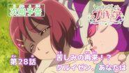 ヒーリングっど♥プリキュア 第28話予告 「苦しみの再来!?ダルイゼン、あなたは」