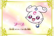 Cartel de Fuupu en Pretty Cure All Stars New Stage 3