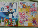 Chibi All Stars comic - HCPC June 2014 Page 4