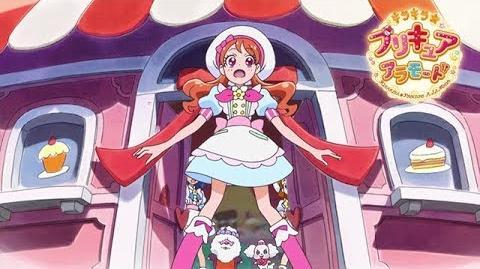 キラキラ☆プリキュアアラモード_第39話予告_「しょんな~!プリキュアの敵はいちご坂!?」