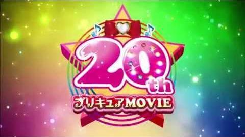 Eiga Precure All Stars Minna de Utau♪ Kiseki no Mahou! Trailer 1