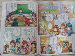 Chibi All Stars comic - GPPC May 2015 Page 1