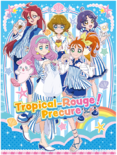 Tropical-Rouge! Pretty Cure Loppi Collab