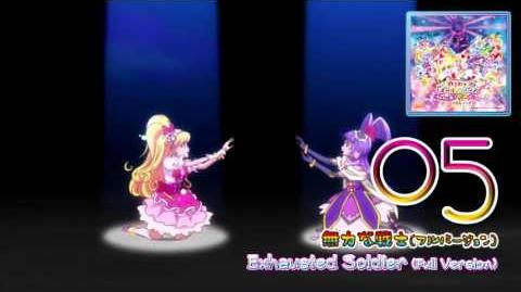 Pretty_Cure_All_Stars_The_Movie_Singing_with_Everyone♪_Miraculous_Magic!_Track05
