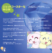 DUAL VOCAL WAVE -With Your Whole Smile- Booklet 07