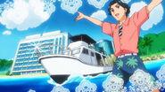 El sueño de Wataru
