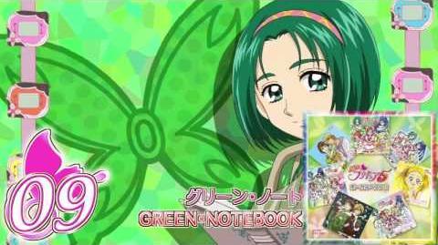 Зелёный блокнот