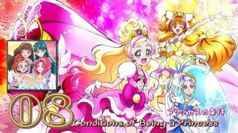 Go! Princess Precure Vocal Album 2 Track08