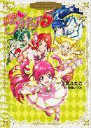 Manga Yes 5
