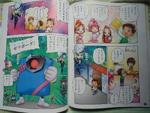 Chibi All Stars comic - GPPC April 2015 Page 2