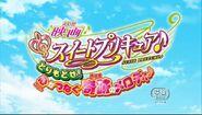 Suite Pretty Cure♪ ¡Recuperadla! ¡La melodía milagrosa que conecta los corazones!