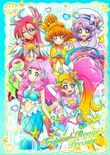 Tropical-Rouge! Pretty Cure illustration