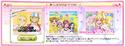 DokiDoki! Pretty Cure (96)