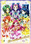 Yes! Pretty Cure 5 GoGo! illustration