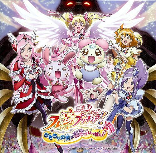 Fresh Pretty Cure!: Omocha no Kuni wa Himitsu ga Ippai!? Theme Song Single