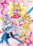 Fresh Pretty Cure promo art