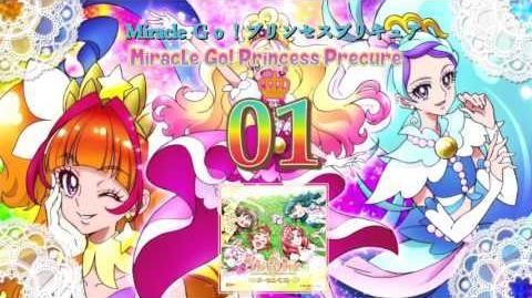 Go!_Princess_Precure_Vocal_BEST!!_Track01