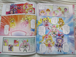 Chibi All Stars comic - MTPC August 2016 Page 3