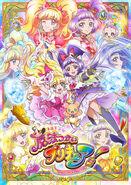 Poster HD mahou tsukai