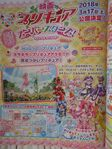 PreCure Superstars with PV pic