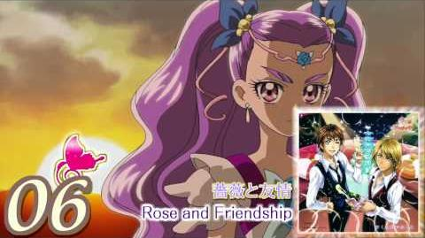 Розы и дружба