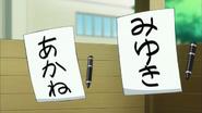 Akane y Miyuki presentandose como las chicas invisibles