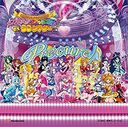 Pretty Cure All Stars 3D Theatre Theme Song Single Cover