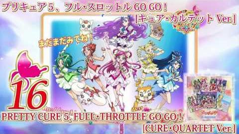 Yes!_Precure_5_Go_Go!_Vocal_Best!!_Track16