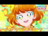 「トロピカル~ジュ!プリキュア」キュアパパイア へんしんシーン