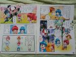 Chibi All Stars comic - HCPC June 2014 Page 2