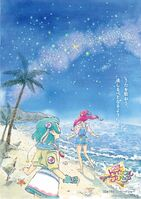 Star Twinkle Pretty Cure The Movie Visual 1
