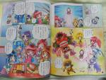 Chibi All Stars comic - HCPC December 2014 Page 4