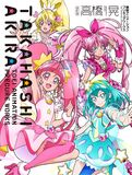 Takahashi Akira Precure Works Suite Doki Doki Star Twinkle Front