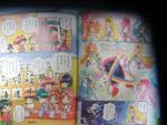 Chibi All Stars comic - GPPC December 2015 Page 4