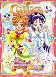 Futari wa Pretty Cure Splash Star calendar