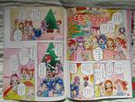 Chibi All Stars comic - KKPCALM November 2017 Page 1