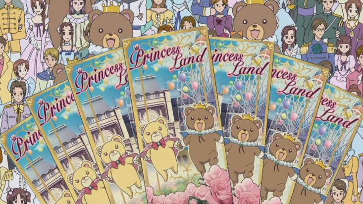 Princess Land